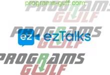 Photo of تحميل تطبيق ezTalks لمكالمات الإنترنت لجميع الأجهزة