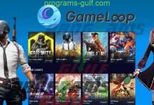 Photo of تحميل برنامج Gameloop محاكي أندرويد للكمبيوتر مجانًا