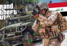 Photo of تحميل لعبة جاتا العراقية للكمبيوتر مجانًا