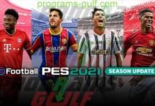 Photo of تحميل لعبة eFootball PES 2021 لجميع الأجهزة مجانًا
