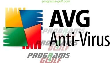 Photo of تحميل مضاد الفيروسات AVG 2021 للكمبيوتر مجانًا