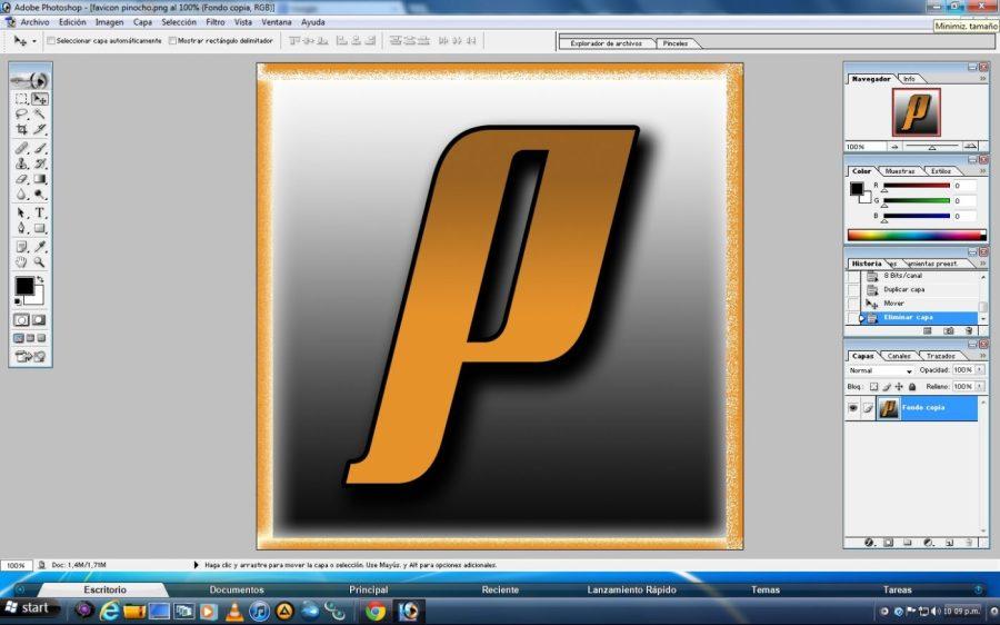 تحميل برنامج فوتوشوب 7 للكمبيوتر والموبايل Adobe Photoshop
