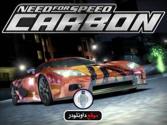 تحميل لعبة نيد فور سبيد افضل لعبة سباق سيارات Need For