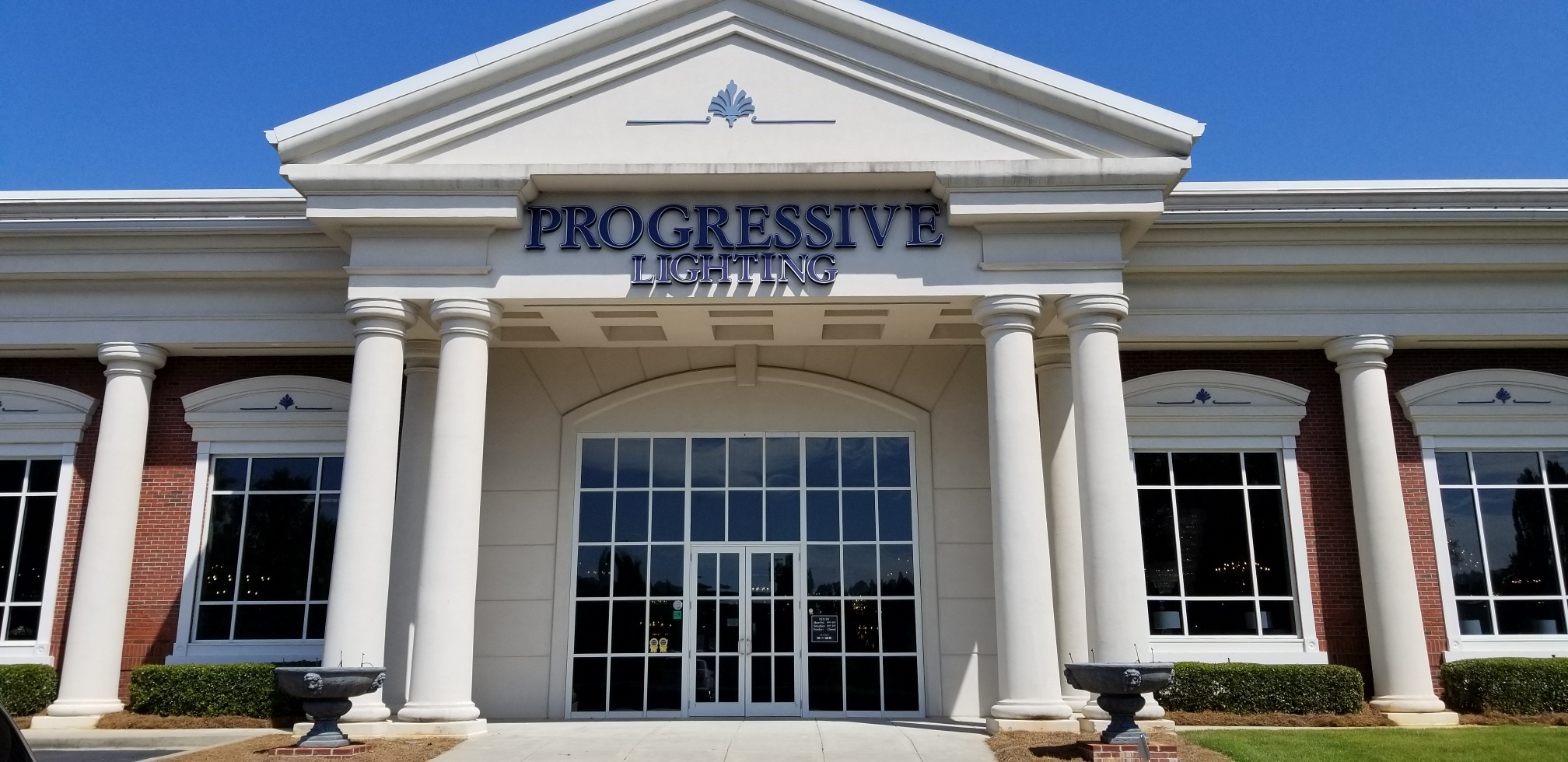 progressive lighting sugarloaf showroom