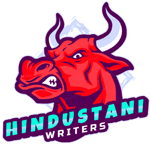 HINDUSTANI WRITERS IMAGE
