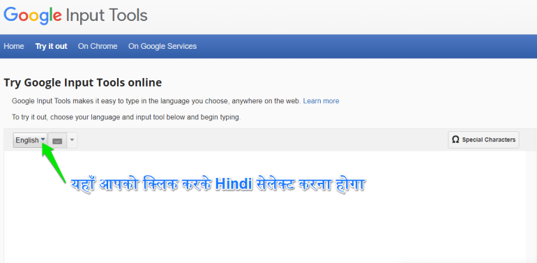 how to select hindi in input tools