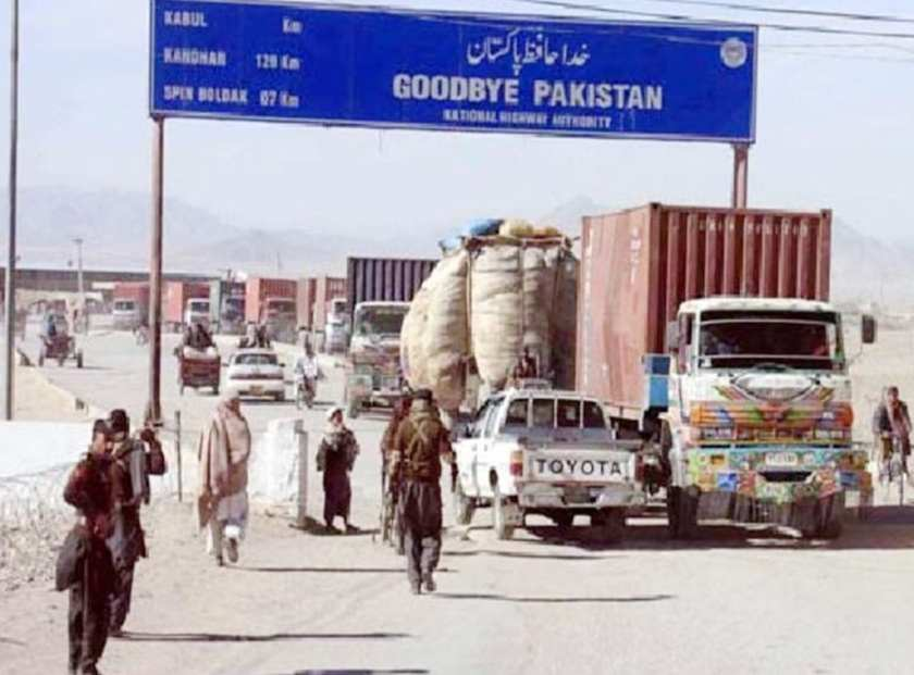 Afghan Transit Photo 2