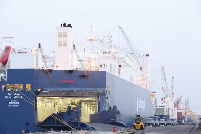 Bahri - The National Shipping Carrier of Saudi Arabia - Project