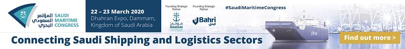 Saudi Maritime Congress