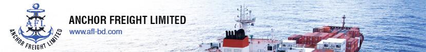 Anchor Freight Bangladesh