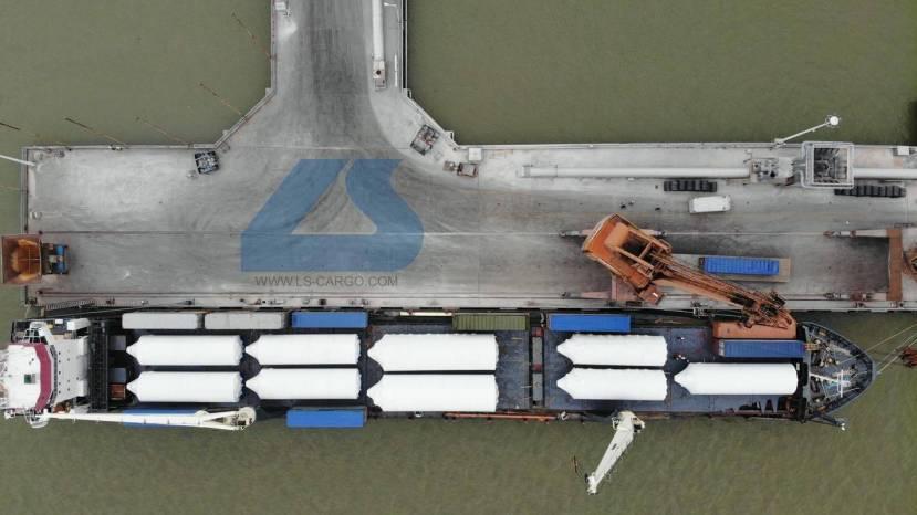 LS Cargo Featured Image