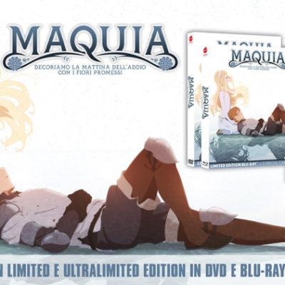 Anime Factory annuncia la ultralimited edition di Maquia