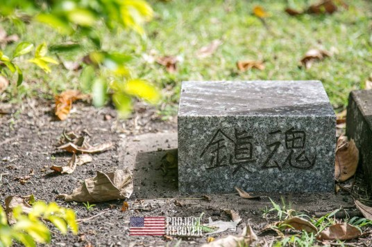 Japanese headstone - Vilu War Museum - Honiara - Nose gunners view Japanese WWII bomber - Vilu War Museum - Honiara - while looking to find Solomon Islands MIAs - Project Recover and BentProp Project are committed to bringing the MIA home. Photos by Harry Parker Photography.com