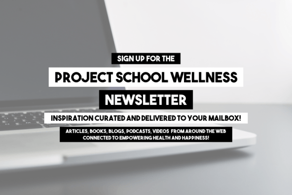 Sign up for the Project School Wellness Newsletter, Teacher Inspiration, Teacher Burn Out, Teacher Wellness, Education Resources, Health Teacher, Janelle Kay