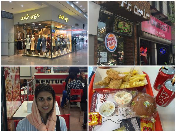 Grandes marcas do Irã