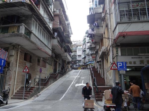 Rua de Macau