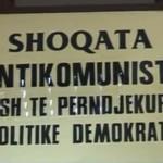 Shoqata Antikomuniste e Ish të Përndjekurve Politikë Demokratë