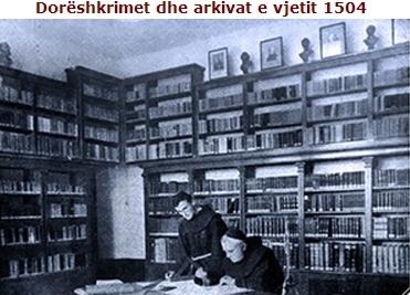 Doreshkrime dhe arkiva te vitit 1504