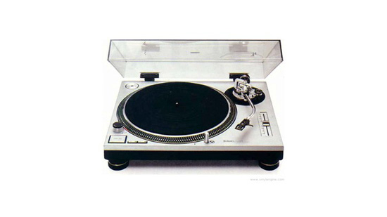 PLATINES VINYLS – LOCATION
