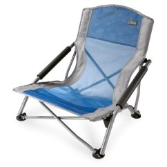 Rei Folding Beach Chair Upholstered Side Chairs Dining Camping Lawn Portable Pcc306 Furniture Sets Table Bed Lounge