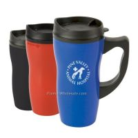 Modern Travel Mug,Wholesale china