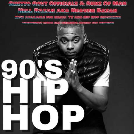 Hip Hop magazine Archives - Underground HipHop