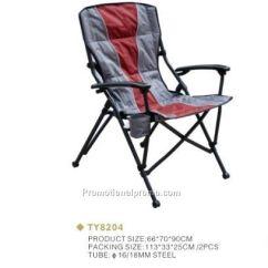 High End Folding Chairs Patio Cheap Custom Beach Chair Oem China Wholesale