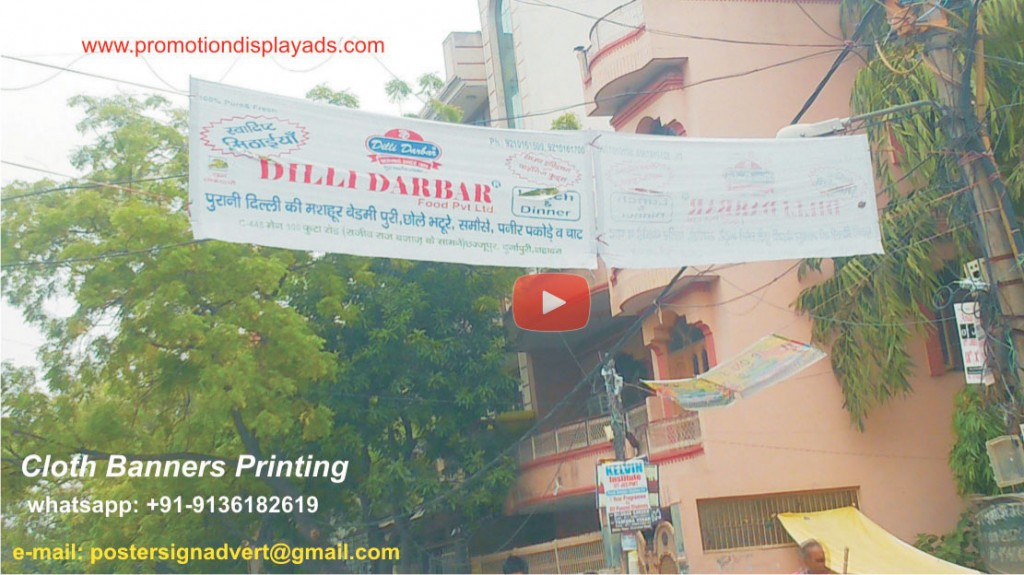 cloth banners printing services