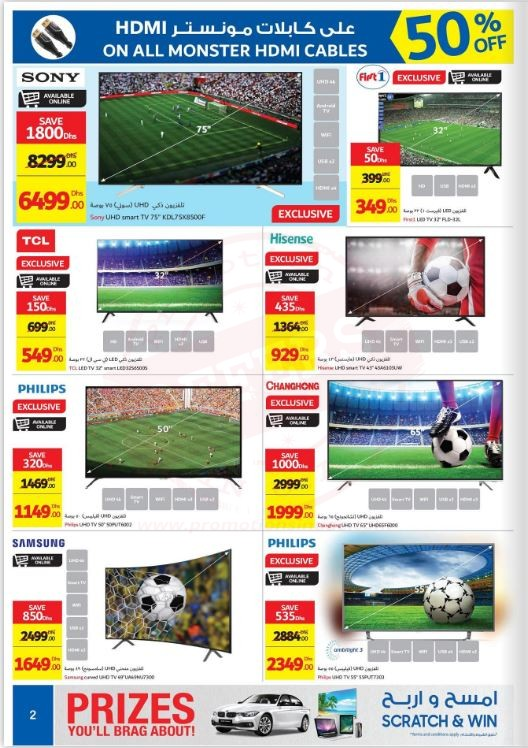 Carrefour Up to 50% Off Electronics - Promotionsinuae