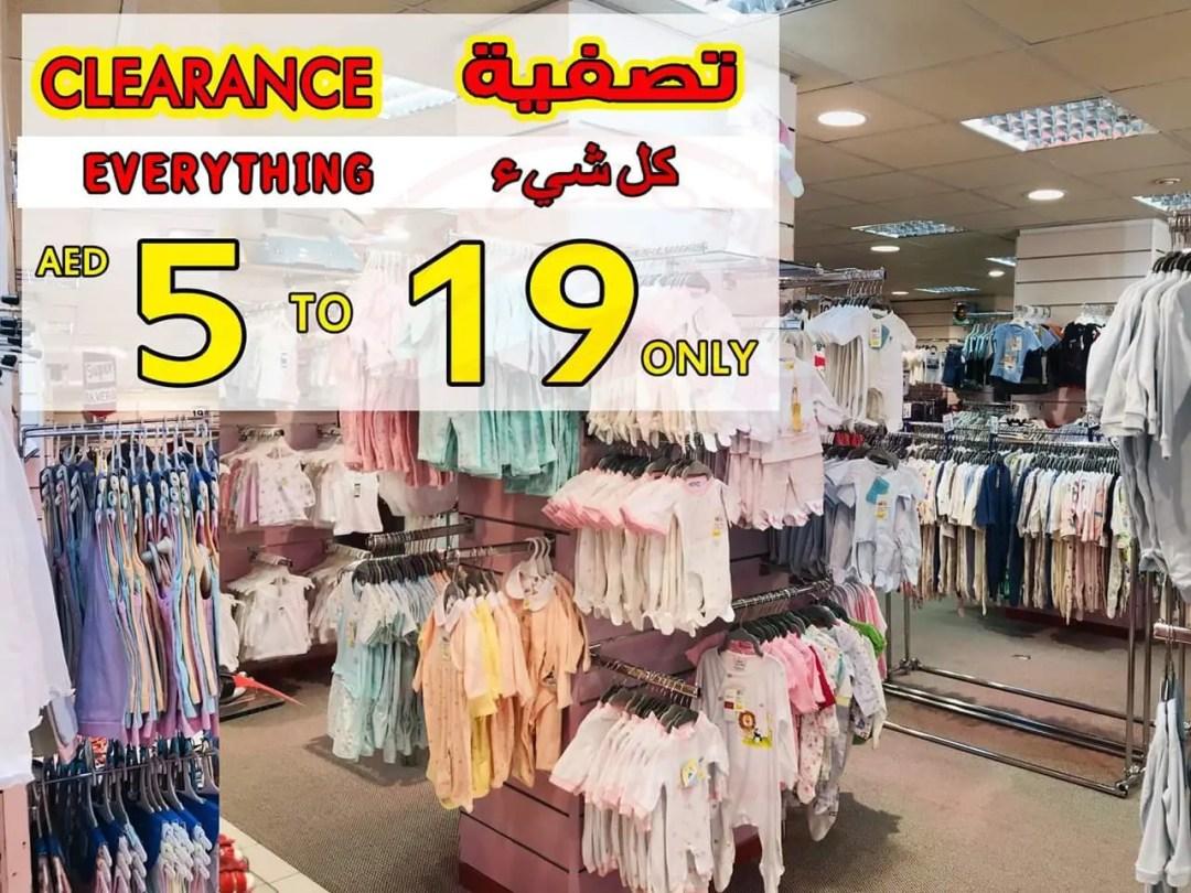 Clearance Sale in Monalisa - Promotionsinuae