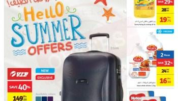 Carrefour Big Sale offer - Promotionsinuae