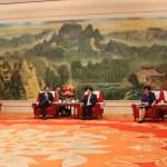 ponta – Tianjin