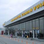 Aeroportul Timişoara