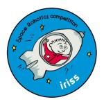 Agenția Spațială Română (ROSA)
