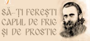 prostie-300x137