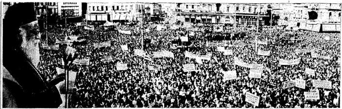 Ζιαζιάς: Το πρώτο, ίσως και το τελευταίο, εθνικό συλλαλητήριο για την Κύπρο