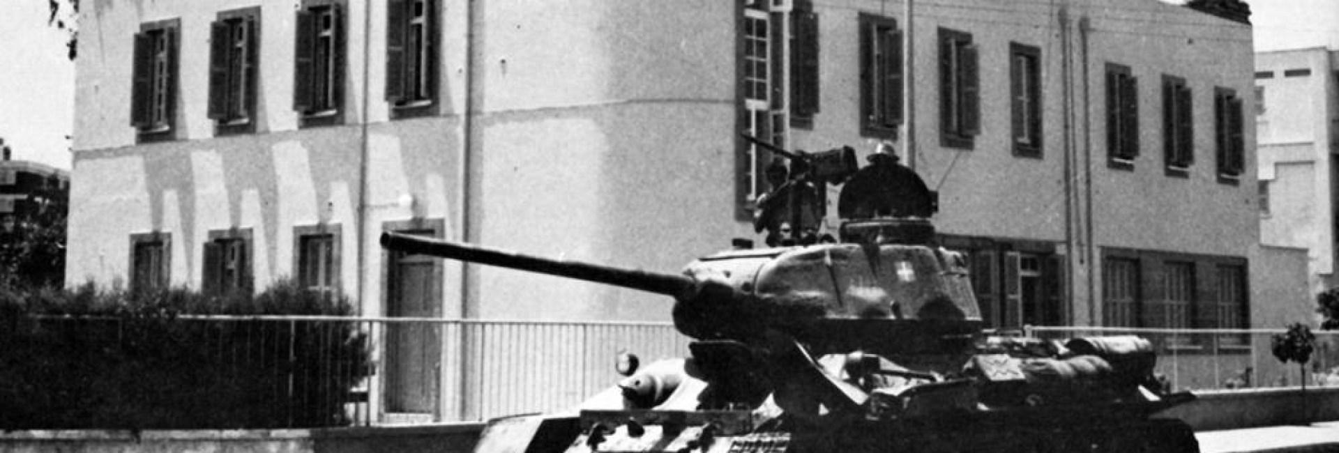 Μαρτυρία – 47 χρόνια μετά το πραξικόπημα στην Κύπρο