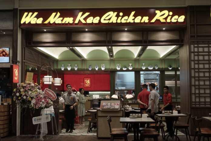 Restoran Wee Nam Kee