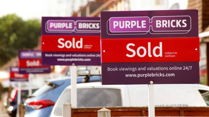 INTERNATIONAL: Purplebricks doubles losses in slowing property market