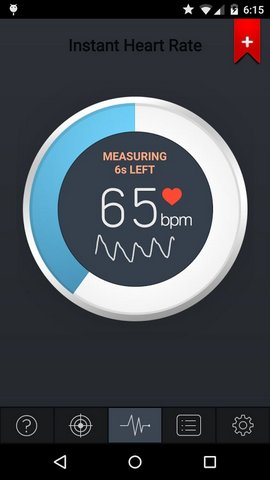 Check your Heart Beat Rate
