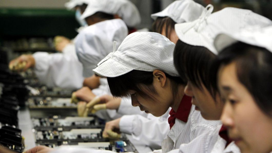 China Labour