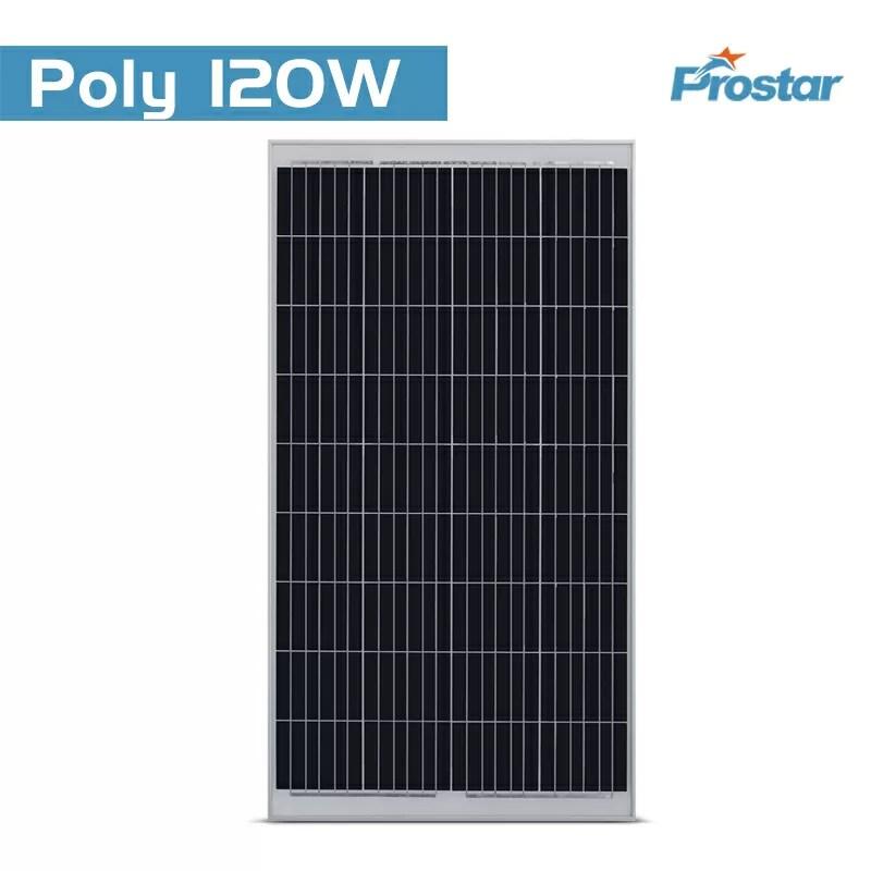 120W 12v polycrystalline solar module