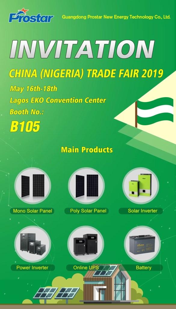 China Homelife Nigeria Invitation