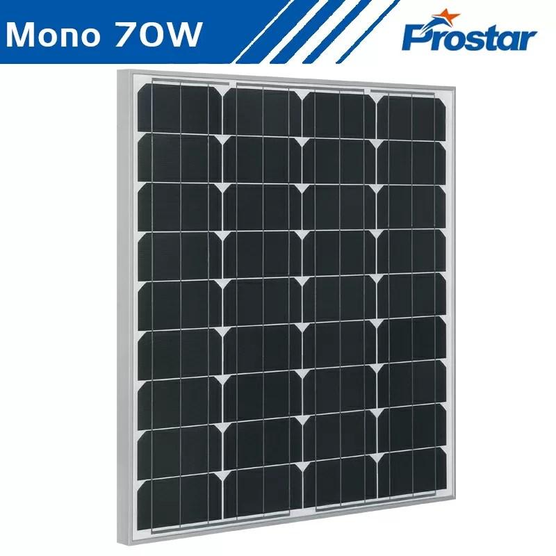 12v solar panel 70w