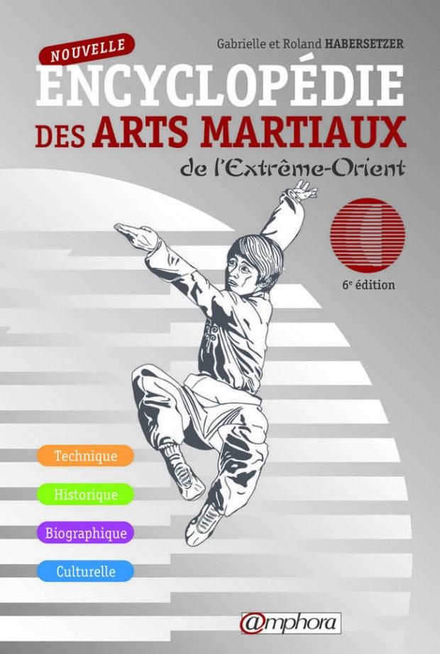 encyclopedie-des-arts-martiaux