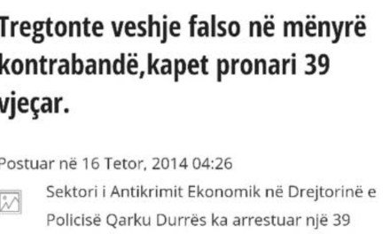 Vjedhje dhe korrupsion e fallsifikim ne doganen e narkoshtetit Durres.
