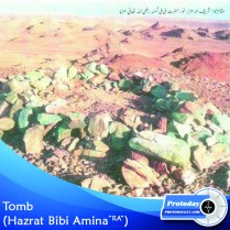 Tomb Hazrat Bibi Amina R.A
