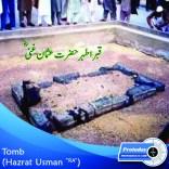 Tomb Hazrat Usman R.A