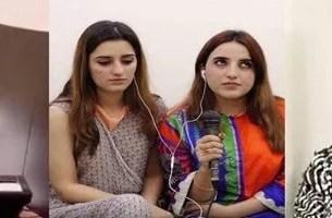 harem and vina malik