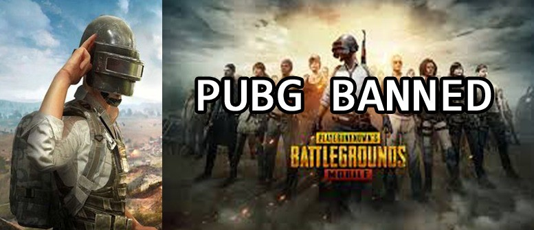 PUBG banned in Pakistan